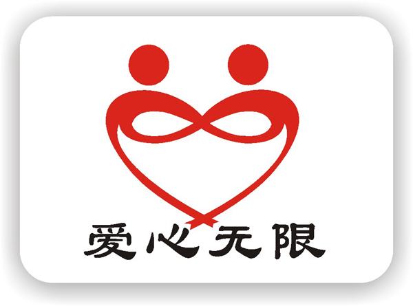 logo logo 标志 设计 图标 600_445
