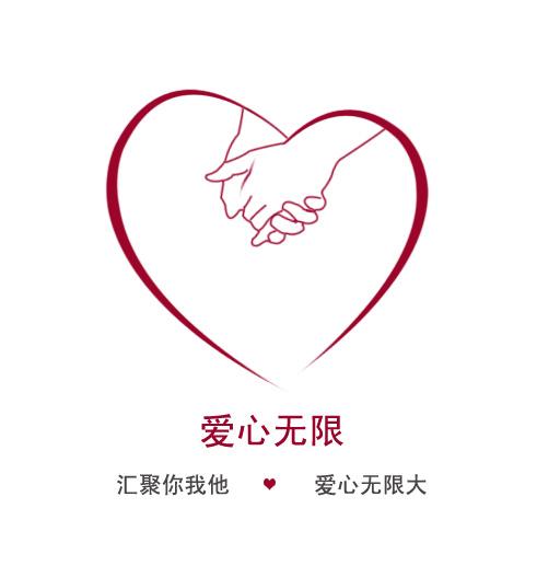 手托爱心图片_手托爱心标志_手托爱心简笔画; 聚友宽带标志图片分享