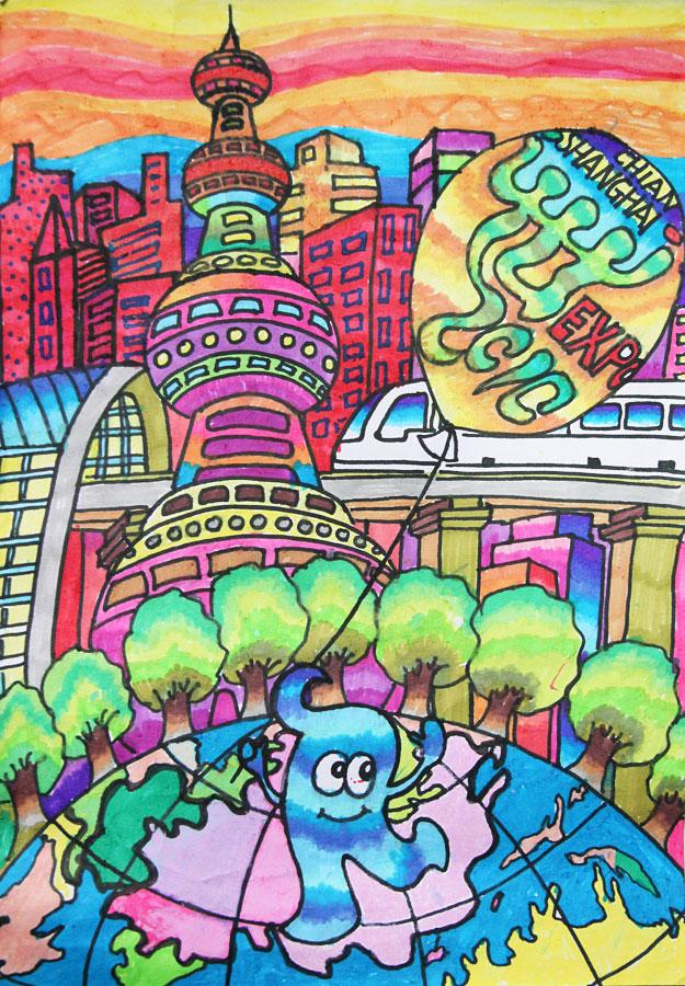 """迎世博""""儿童创意绘画比赛""""作品; 创意油画作品; 创意绘画比赛""""作品"""