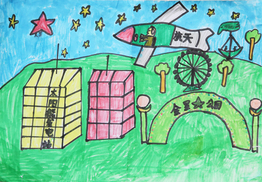 小学生未来校园图画; 儿童画未来的世界/未来世界