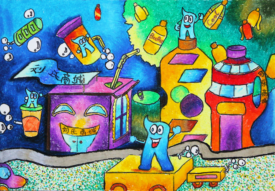 """環保未來; 迎世博""""兒童創意繪畫比賽""""作品欣賞(圖)"""