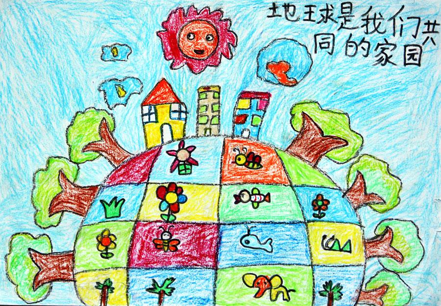 地球儿童拼贴画