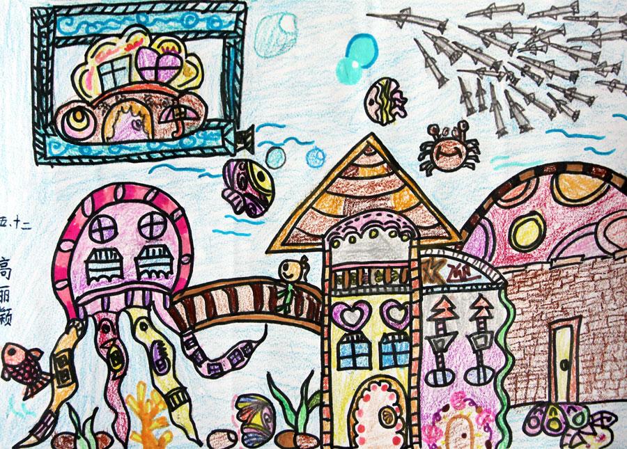 11歲兒童畫畫大全簡單漂亮