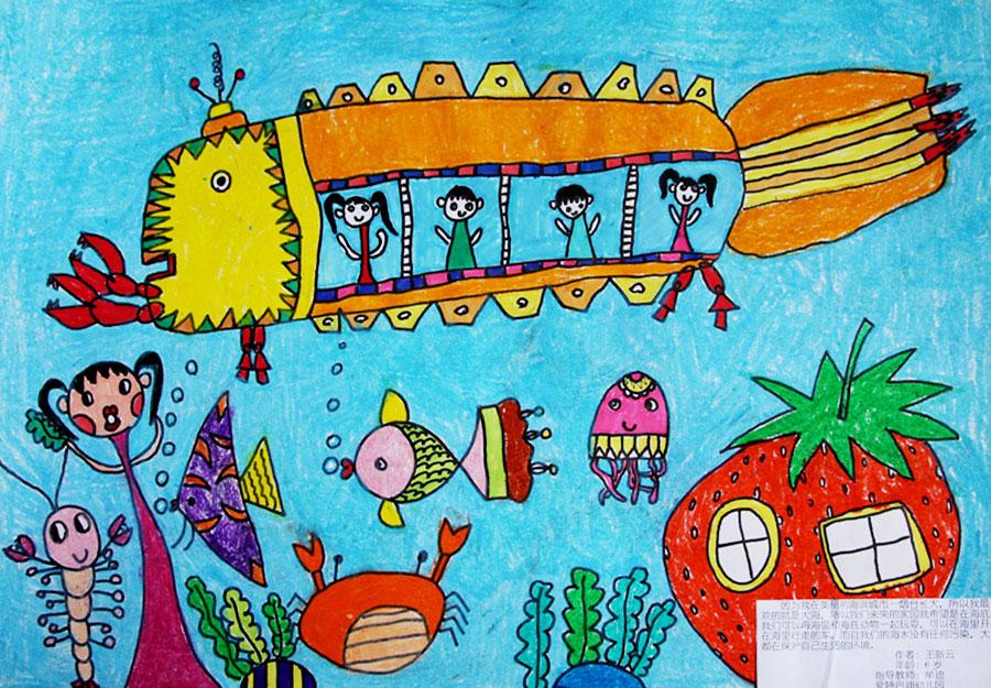胶东在线 > 专题 > 2010创意绘画幼儿组  当前1161票&nbsp