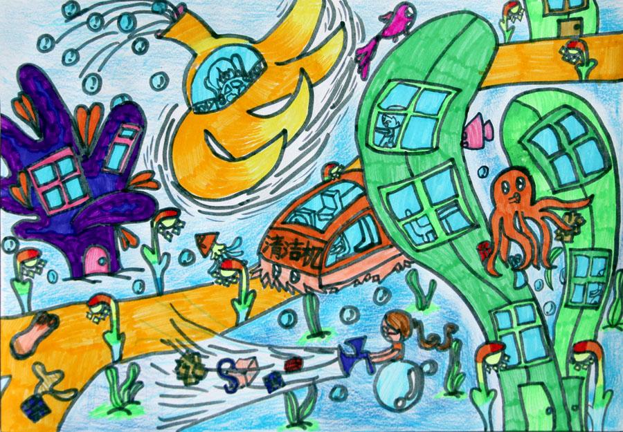 2010创意绘画小学组; 未来家园科幻画; 海底大家园图片