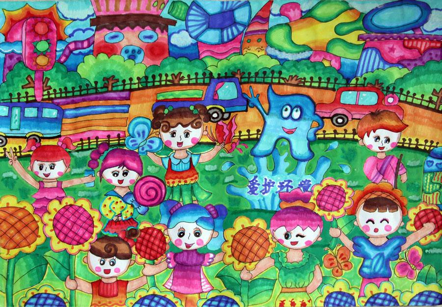 美丽家园11岁儿童画; 刘华霖 11岁 绿色的未来 -- 烟台新闻网 胶东