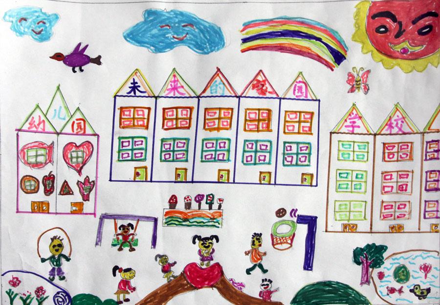 王雪娜7岁快乐家园