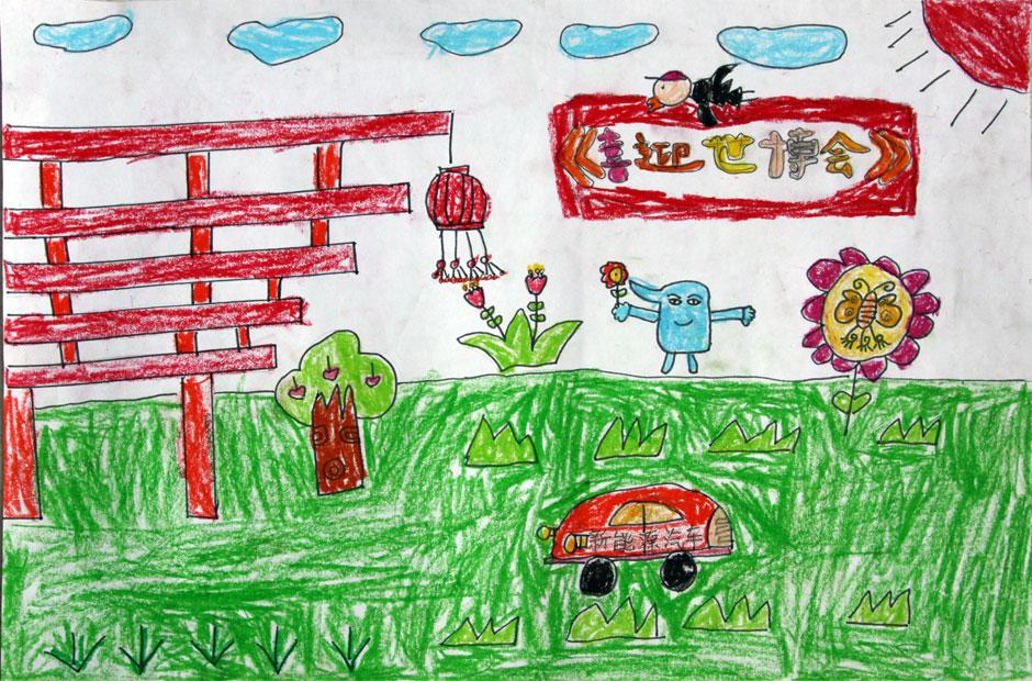 喜迎十九大儿童画分享展示