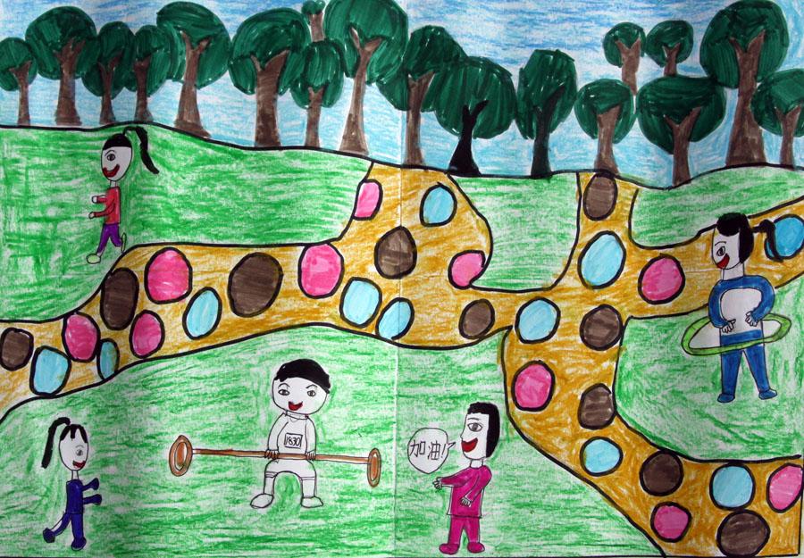 我健康我快乐儿童画_快乐的运动场面画图片展示