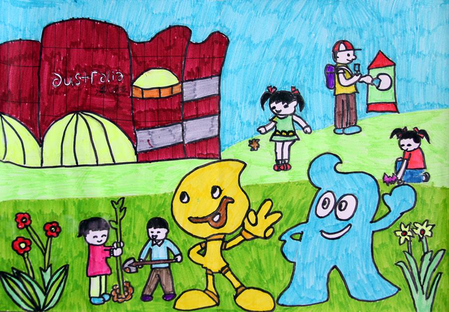 天蓝水清 保护地球 爱护家园 未来的防震楼 欢乐世博 快乐的歌声 环保