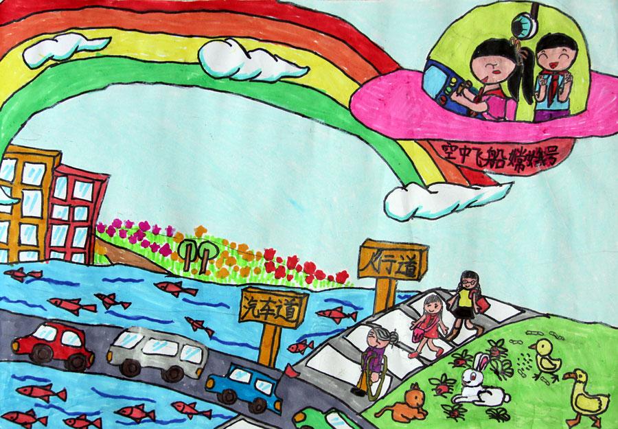 未来家园儿童画