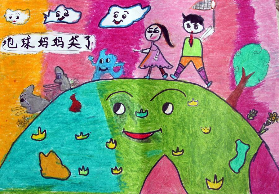 地球妈妈 儿童画地球妈妈