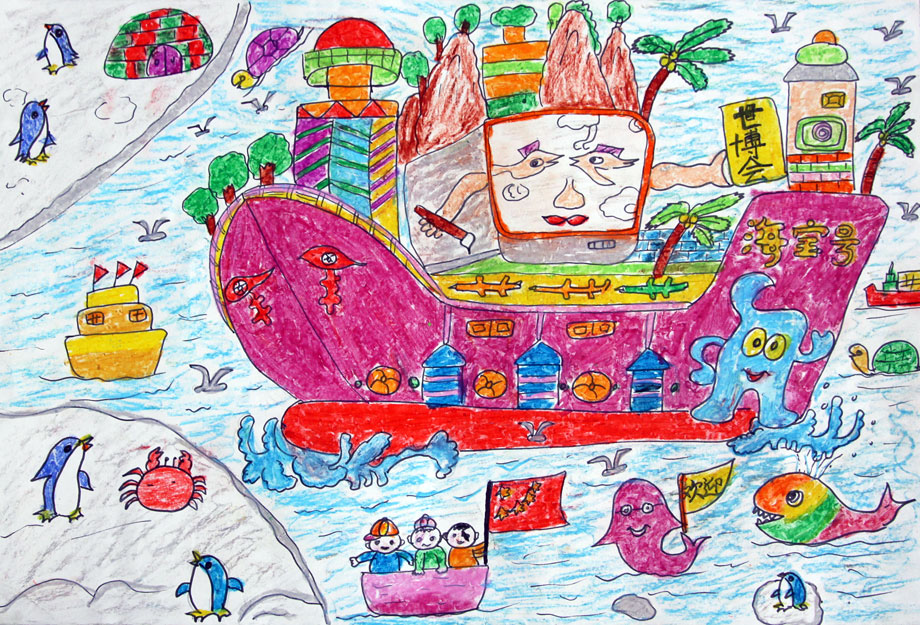 儿童画手绘航母