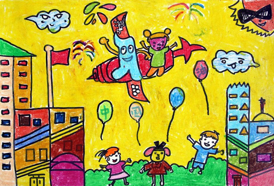 小学四年级美术图画; 我心中的未来》这一课中; 在人教版四年级
