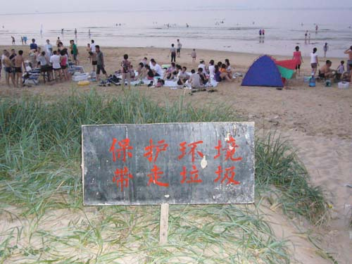 烟台莱山区海边风景;
